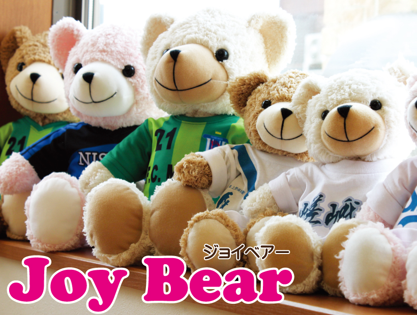 http://www.sportsteam-dream.jp/wp/wp-content/uploads/2015/08/joy_bear.jpg