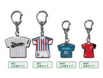 http://www.sportsteam-dream.jp/wp/wp-content/uploads/2015/08/keyholder_metal-wpcf_350x265.jpg
