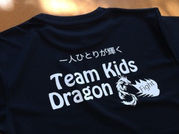 http://www.sportsteam-dream.jp/wp/wp-content/uploads/2016/02/tk0-wpcf_350x263.jpg