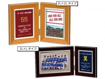 http://www.sportsteam-dream.jp/wp/wp-content/uploads/2016/07/db5a4e18f6d34a92fedf55a15270c7f8-wpcf_350x265.jpg