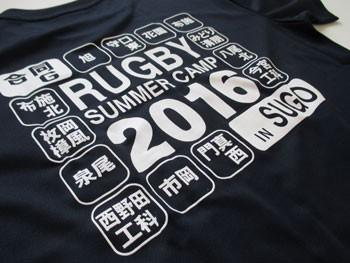 http://www.sportsteam-dream.jp/wp/wp-content/uploads/2016/08/IMG_0561-wpcf_350x263.jpg