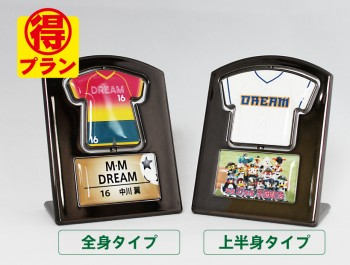 http://www.sportsteam-dream.jp/wp/wp-content/uploads/2016/09/stand-otoku-ec-wpcf_350x265.jpg