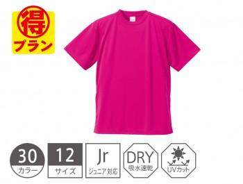 http://www.sportsteam-dream.jp/wp/wp-content/uploads/2017/03/5900-1-otoku-ec-wpcf_350x265.jpg