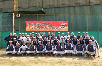 http://www.sportsteam-dream.jp/wp/wp-content/uploads/2017/06/IMG_9126-wpcf_350x227.jpg