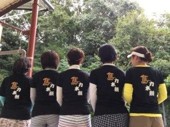 http://www.sportsteam-dream.jp/wp/wp-content/uploads/2017/10/IMG_3021-1-e1508483598488-wpcf_350x263.jpg