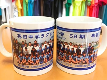 http://www.sportsteam-dream.jp/wp/wp-content/uploads/2017/12/IMG_6905top-wpcf_350x263.jpg