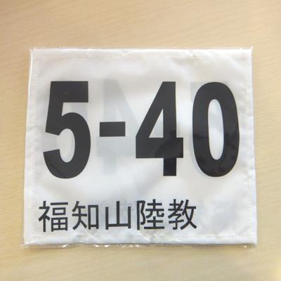 https://www.sportsteam-dream.jp/case/item/%E7%A6%8F%E7%9F%A5%E5%B1%B1%E9%99%B8%E4%B8%8A%E6%95%99%E5%AE%A4-01.jpg