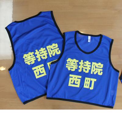 https://www.sportsteam-dream.jp/case/item/%E7%AD%89%E6%8C%81%E9%99%A2%20%E8%A5%BF%E7%94%BA%E7%94%BA%E5%86%85%E4%BC%9A-01.jpg