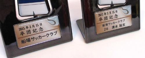 船場サッカークラブ-05.JPG