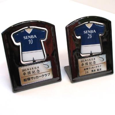 http://www.sportsteam-dream.jp/case/item/%E8%88%B9%E5%A0%B4%E3%82%B5%E3%83%83%E3%82%AB%E3%83%BC%E3%82%AF%E3%83%A9%E3%83%96-01.JPG