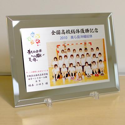 https://www.sportsteam-dream.jp/case/item/2010_10-rakuhoku1.jpg