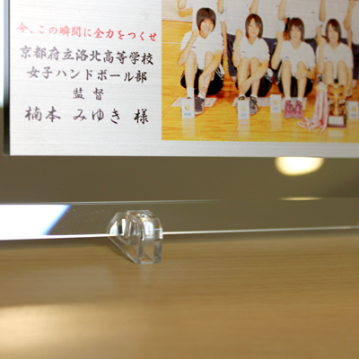 https://www.sportsteam-dream.jp/case/item/2010_10-rakuhoku3.jpg