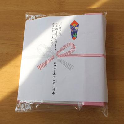 https://www.sportsteam-dream.jp/case/item/2010_12_tukamoto1.jpg