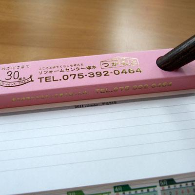 https://www.sportsteam-dream.jp/case/item/2010_12_tukamoto3.jpg