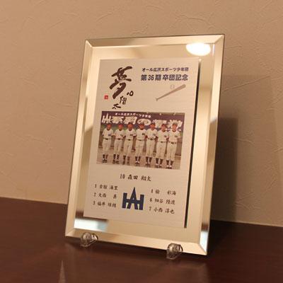 https://www.sportsteam-dream.jp/case/item/2011_12_hirosawa1.jpg