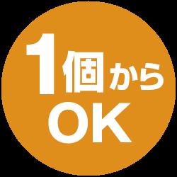 icon_service1