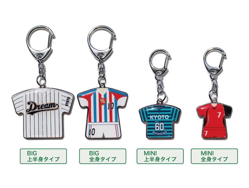 https://www.sportsteam-dream.jp/wp/wp-content/uploads/2015/08/keyholder_metal.jpg