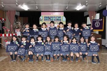 https://www.sportsteam-dream.jp/wp/wp-content/uploads/2015/10/-------------------01-wpcf_350x233.jpg