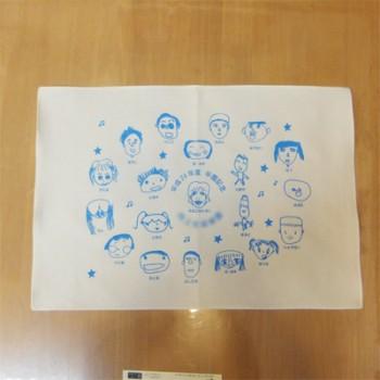 https://www.sportsteam-dream.jp/wp/wp-content/uploads/2015/10/----------01-wpcf_350x350.jpg