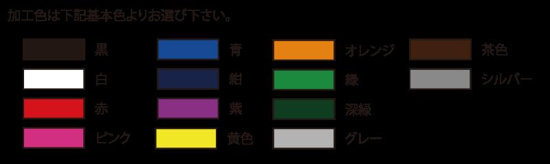 Gloves-color