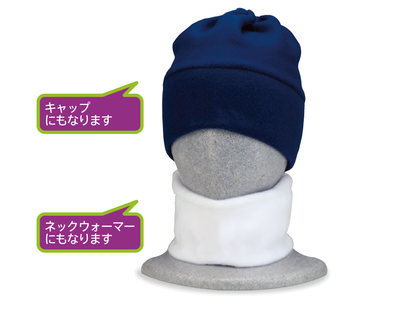 https://www.sportsteam-dream.jp/wp/wp-content/uploads/2015/10/fleece---ec1.jpg