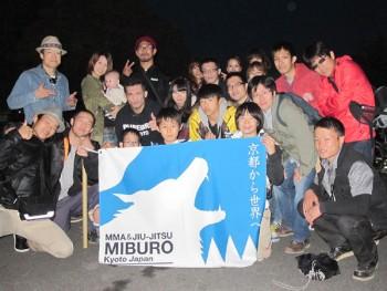 https://www.sportsteam-dream.jp/wp/wp-content/uploads/2015/10/miburo1-wpcf_350x263.jpg