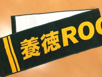 https://www.sportsteam-dream.jp/wp/wp-content/uploads/2015/11/IMG_3144-wpcf_350x263.jpg