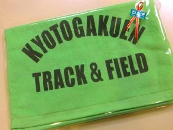 https://www.sportsteam-dream.jp/wp/wp-content/uploads/2016/03/gakuen1-wpcf_350x263.jpg