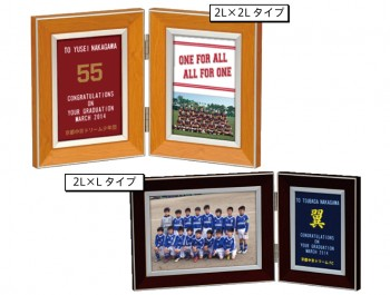 https://www.sportsteam-dream.jp/wp/wp-content/uploads/2016/07/db5a4e18f6d34a92fedf55a15270c7f8-wpcf_350x265.jpg