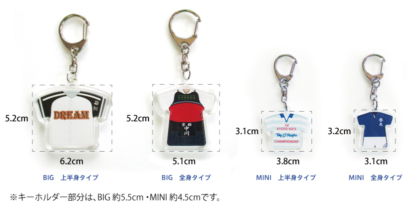 keyholder-size-clear