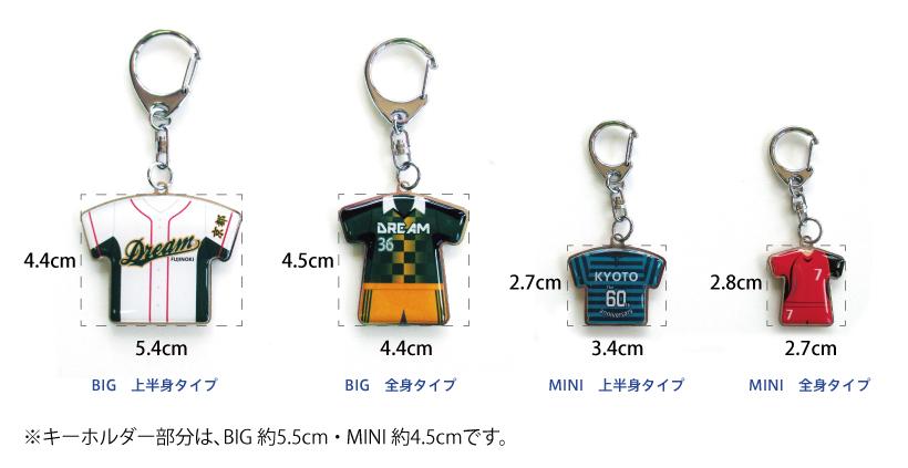 keyholder-size-metal