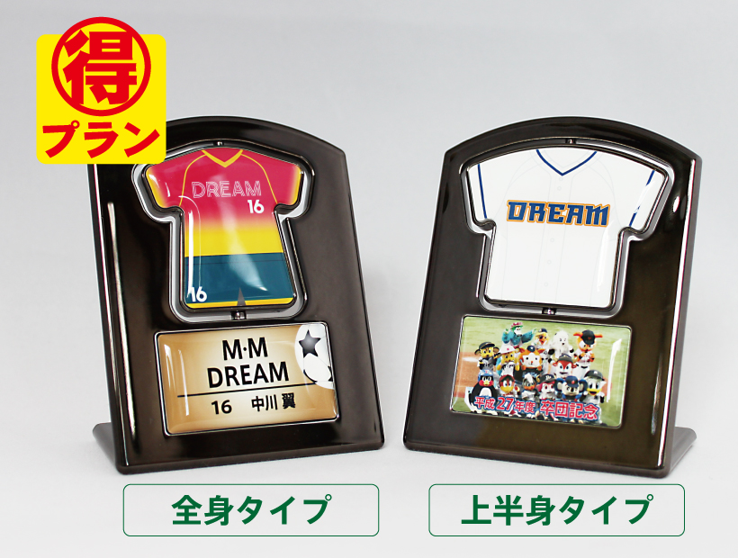 https://www.sportsteam-dream.jp/wp/wp-content/uploads/2016/09/stand-otoku-ec.jpg