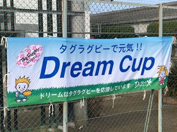 https://www.sportsteam-dream.jp/wp/wp-content/uploads/2017/03/IMG_6760-wpcf_350x262.jpg