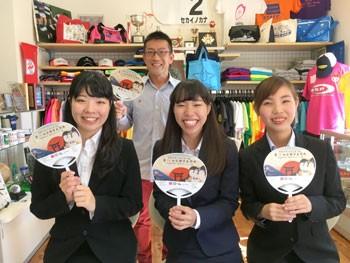 https://www.sportsteam-dream.jp/wp/wp-content/uploads/2017/10/IMG_3911-wpcf_350x263.jpg
