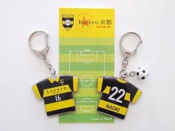 https://www.sportsteam-dream.jp/wp/wp-content/uploads/2017/11/IMG_1299-wpcf_350x263.jpg