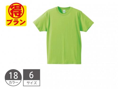 https://www.sportsteam-dream.jp/wp/wp-content/uploads/2019/03/5806-1-otoku_ec-wpcf_500x378.jpg