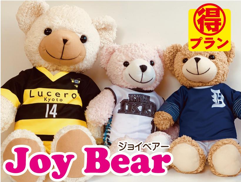 https://www.sportsteam-dream.jp/wp/wp-content/uploads/2019/09/175be8158f337e5fae800e7ab3cded60.jpg