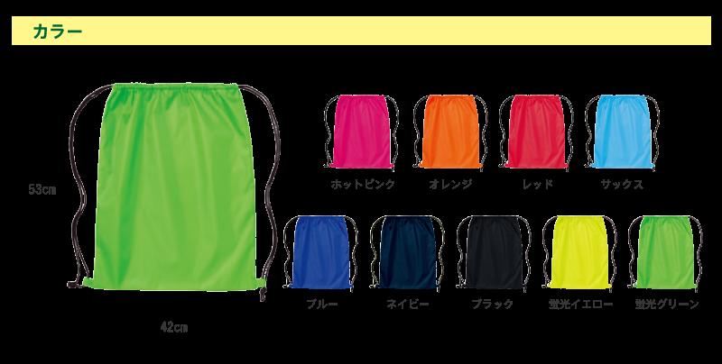 laundryBAG size