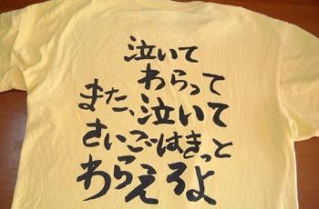https://www.sportsteam-dream.jp/wp/wp-content/uploads/2019/11/rakuhoku-wpcf_350x230.jpg