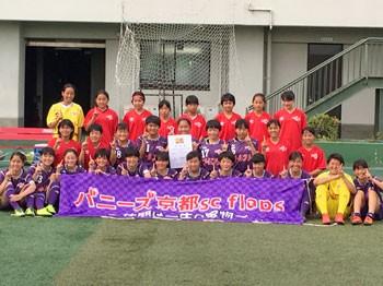 https://www.sportsteam-dream.jp/wp/wp-content/uploads/2019/12/1557138281593-wpcf_350x262.jpg
