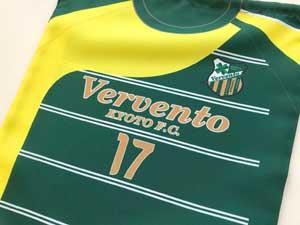 https://www.sportsteam-dream.jp/wp/wp-content/uploads/2020/06/Vervento1.jpg