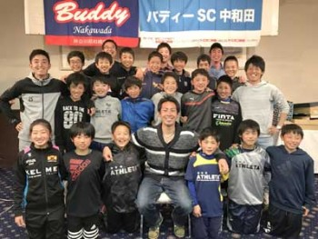 https://www.sportsteam-dream.jp/wp/wp-content/uploads/2020/06/buddy1-wpcf_350x263.jpg