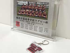 https://www.sportsteam-dream.jp/wp/wp-content/uploads/2020/06/hotoku1.jpg