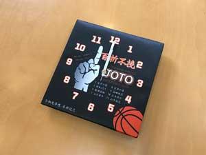https://www.sportsteam-dream.jp/wp/wp-content/uploads/2020/06/joto0.jpg