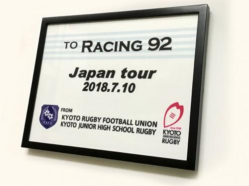https://www.sportsteam-dream.jp/wp/wp-content/uploads/2020/06/memorial-frame-ec-wpcf_500x375.jpg