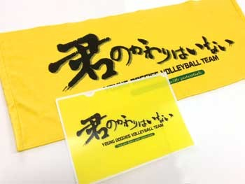 https://www.sportsteam-dream.jp/wp/wp-content/uploads/2020/07/kiduki-wpcf_350x263.jpg