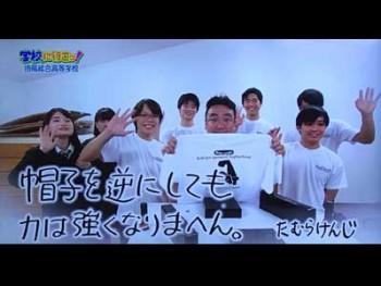 https://www.sportsteam-dream.jp/wp/wp-content/uploads/2020/07/rakuso-wpcf_350x263.jpg