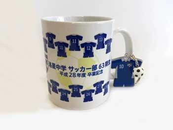 https://www.sportsteam-dream.jp/wp/wp-content/uploads/2020/08/rakusei0-wpcf_350x263.jpg