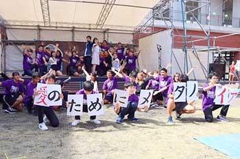 https://www.sportsteam-dream.jp/wp/wp-content/uploads/2020/09/dosisya1-wpcf_350x233.jpg