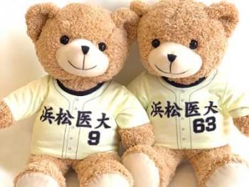 https://www.sportsteam-dream.jp/wp/wp-content/uploads/2020/09/hama1-wpcf_350x263.jpg